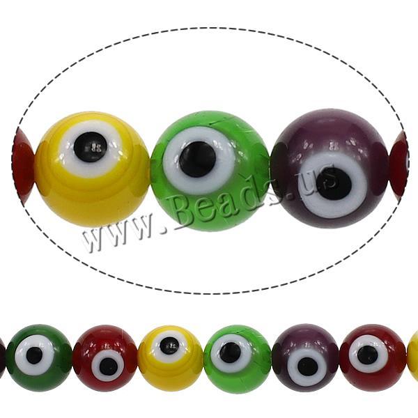Glass Evil Eye Beads