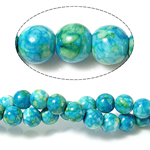 Rain Flower Stone Beads, Round, blue, 14mm, Hole:Approx 1.2-1.4mm, Length:Approx 15 Inch, 5Strands/Lot, Approx 27PCs/Strand, Sold By Lot