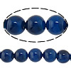 Natural Blue Agate Beads, Round, blue, 14mm, Hole:Approx 1.5-2mm, Length:Approx 15 Inch, 5Strands/Lot, Sold By Lot