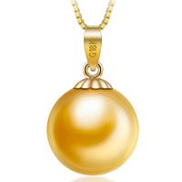 Золотой South Sea Pearl подвеска, с Латунь, Круглая, натуральный, разный размер для выбора, золотой, отверстие:Приблизительно 2-7mm, продается PC