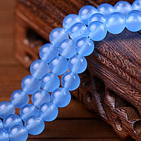 Blue Chalcedony Beads, Round, different size for choice, Sold By Lot