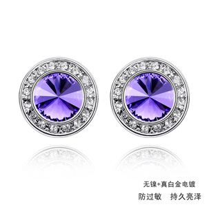 Zinc Alloy Stud Earring, with Austrian Crystal, Flat Round, platinum plated, lead & cadmium free, 14mm, Sold By Pair