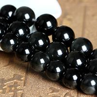 Musta Obsidian Helmet, Pyöreä, luonnollinen, erikokoisia valinnalle, luokan AAA, Pituus:N. 15 tuuma, Myymät erä