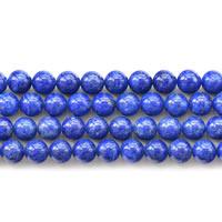 Koraliki Lapis Lazuli, Lapis lazuli naturalny, Koło, różnej wielkości do wyboru, klasy AA, sprzedawane na około 15 cal Strand