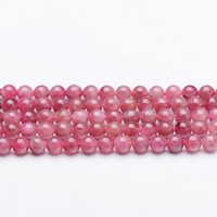 Tourmaline Beads, Round, natural, October Birthstone, bright rosy red, 5.50mm, Hole:Approx 0.8mm, 70PCs/Strand, Sold Per Approx 15 Inch Strand