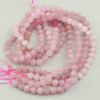 Natural Rose Quartz Beads, Round, different grades for choice, pink, 8mm, Hole:Approx 1mm, Approx 49PCs/Strand, Sold Per Approx 15.5 Inch Strand