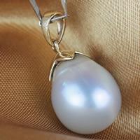Белый South Sea Pearl подвеска, с Латунь, Каплевидная форма, натуральный, белый, 11.5x25mm, отверстие:Приблизительно 3-5mm, продается PC
