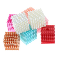 ABS Plastic Pearl Beads, with OPP Bag, Cube, detachable, more colors for choice, 20mm, Hole:Approx 3mm, 9PCs/Bag, Sold By Bag