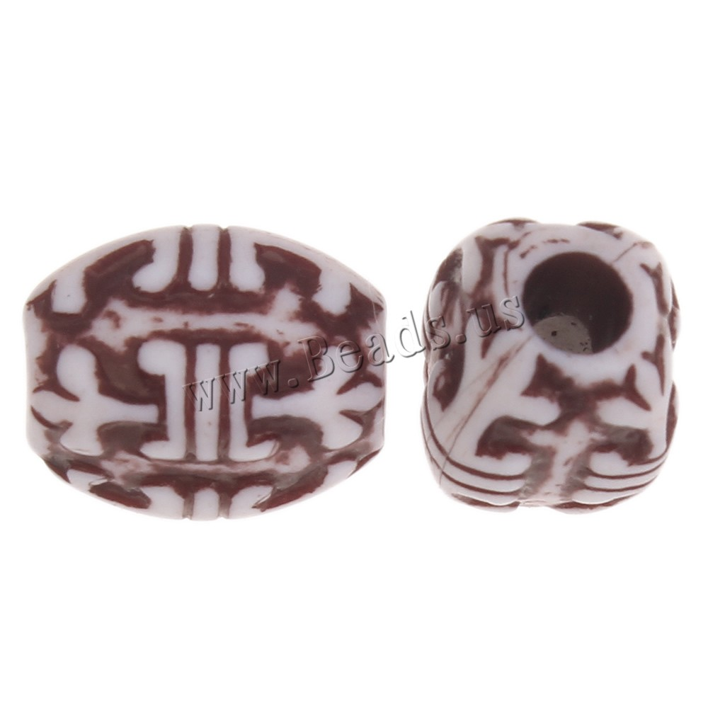 Buy Imitation Ox Bone Acrylic Beads Rectangle coffee color 13x9mm Hole:Approx 3.5mm 2Bags/Lot Approx 860PCs/Bag Sold Lot