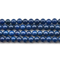 Natural Blue Agate Beads, Round, different size for choice, Hole:Approx 1mm, Sold Per Approx 15.5 Inch Strand