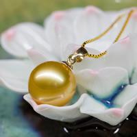 Золотой South Sea Pearl подвеска, с латунь под залог, Круглая, 18K золотым напылением, природный & разный размер для выбора, отверстие:Приблизительно 2-5mm, продается PC