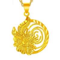24 K Złoty Kolor Plated wisiorek, Mosiądz, Kwiat, pozłacane 24-karatowym złotem, kwiat cięty & próżniowe ochronny kolor & wybijane, 23x25mm, otwór:około 3x5mm, 10komputery/wiele, sprzedane przez wiele