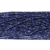 Natural Sodalite Beads, Round, different size for choice, Hole:Approx 0.5mm, Length:Approx 16 Inch, Sold By Lot