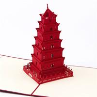 бумага 3D открытка, здание, 3D-эффект, красный, 185x174mm, 5ПК/Лот, продается Лот