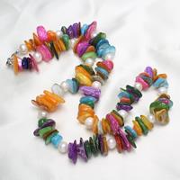 Ожерелье из ракушки, Ракушка, с Пресноводные жемчуги, латунь Замок-карабин, натуральный, 6-7mm, Продан через Приблизительно 17 дюймовый Strand