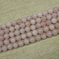 Natural Rose Quartz Beads, Round, different size for choice, Sold Per Approx 15 Inch Strand