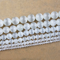 Cats Eye Jewelry Beads Round natural white Sold Per Approx 15 Inch Strand