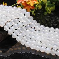 Luonnon valkoinen akaatti helmet, Pyöreä, luonnollinen, erikokoisia valinnalle, Pituus:N. 15.5 tuuma, N. 2säikeet/laukku, Myymät laukku