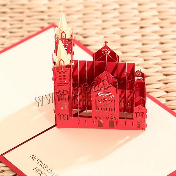 Открытки, открытки замки отправить