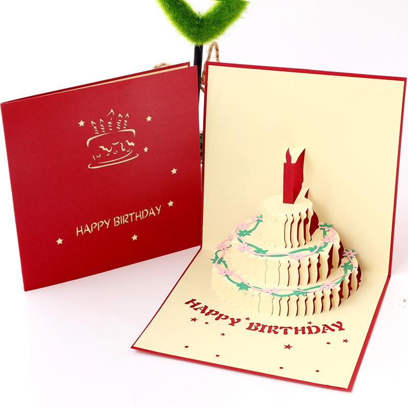 3д открытку с днем рождения, помощи